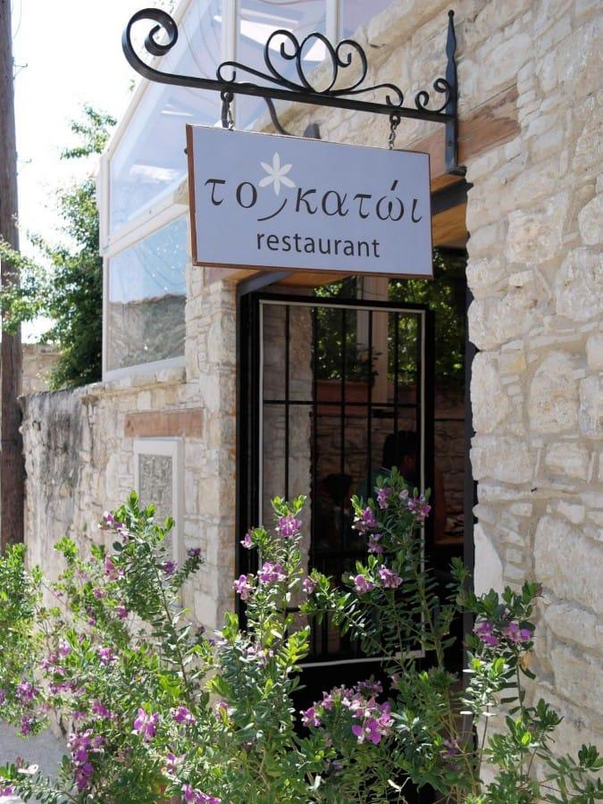 TravelXL-van-Limburg-CYPRUS-Paphos-restaurant